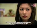 Озорной поцелуй. Жизнь после свадьбы (дорама) 4 серия 2 сезон